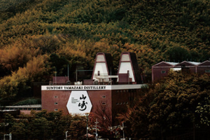 (引用: http://www.suntory.co.jp/whisky/yamazaki/distillery/)