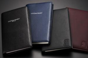 (引用: http://system-diary.jp/product/)