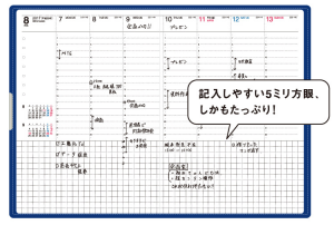 (引用: http://www.takahashishoten.co.jp/notebook/note_tdirection.html)