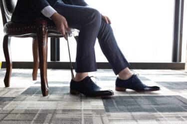 ダンコレ®のオーダーシューズ【モテ靴】