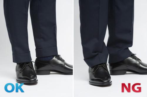 パンツ裾長さ (1)