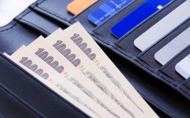 お金が喜ぶ財布の選び方~40代メンズが知っておきたいルールとは?